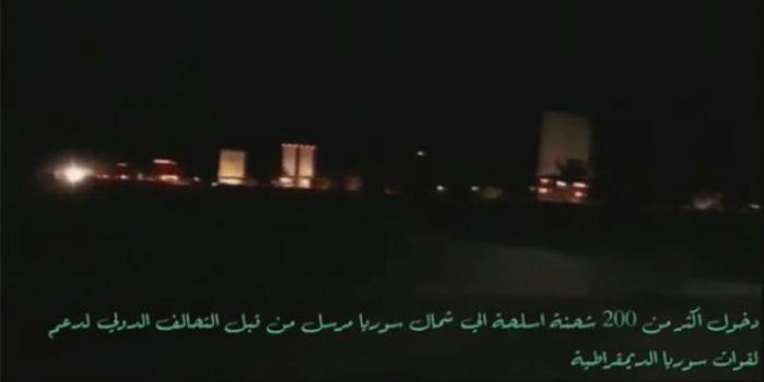 ABD'den terör örgütü YPG'ye tam 200 araçlık konvoy